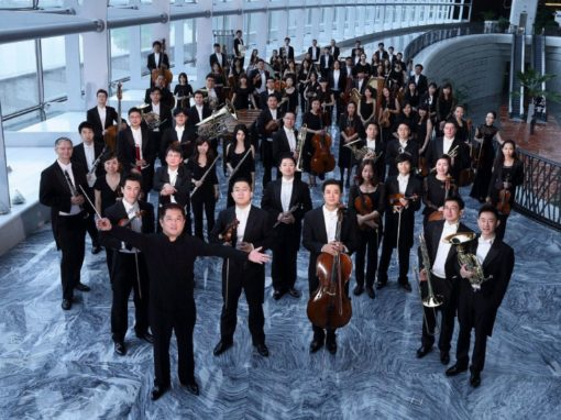 China NCPA Orchestra</br></br><center> <h6>January 2021 – January 2022</h6></center>